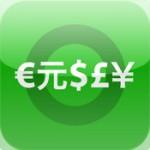 application currency convertisseur de monnaie